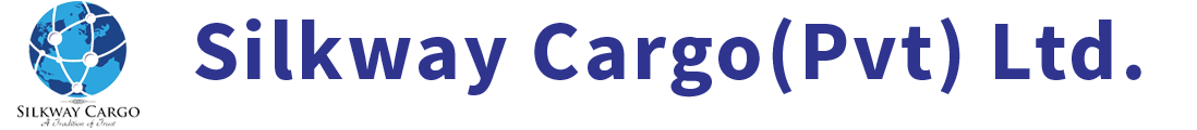 Silkway Cargo logo